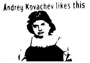 Аndrey Кovahchev approves