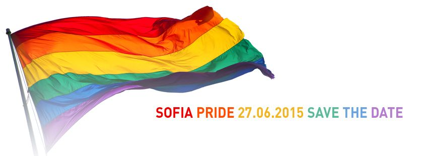 sofia pride 2015