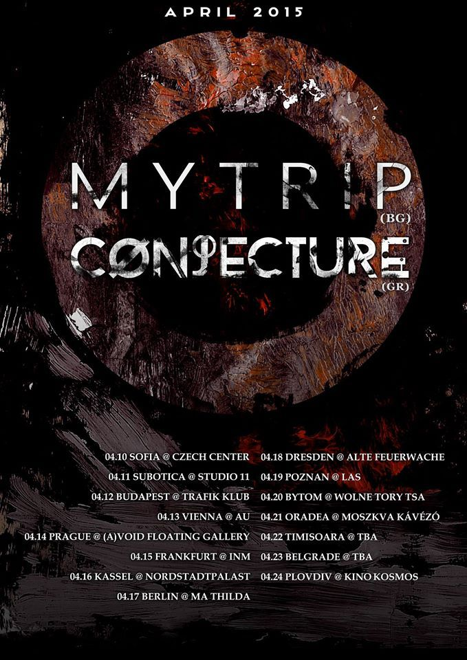 mytrip tour