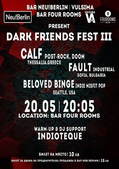 dark fr poster
