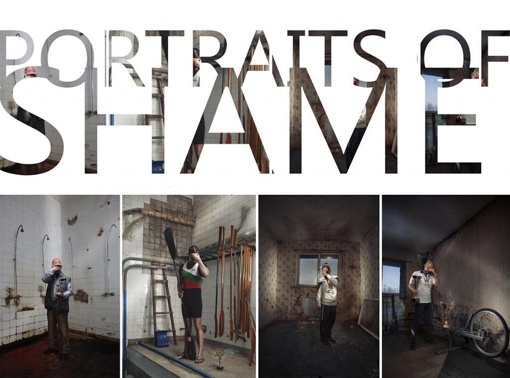 © Ivaylo Petrov - Portraits of Shame 1