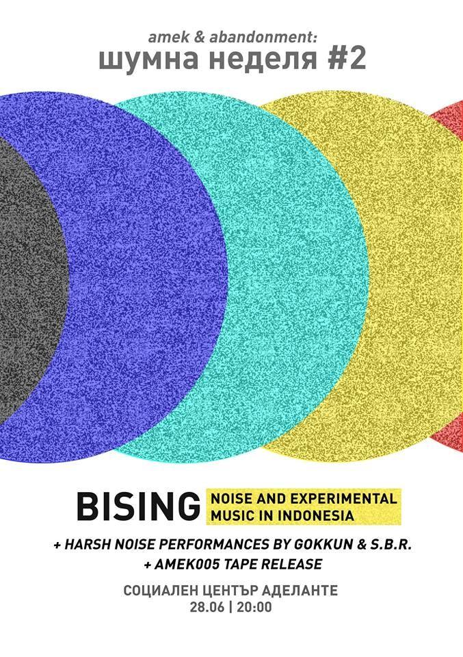 bising poster