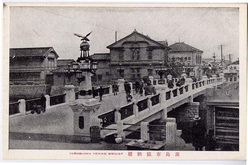 Hiroshima (19)