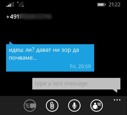 Неопит Пилски