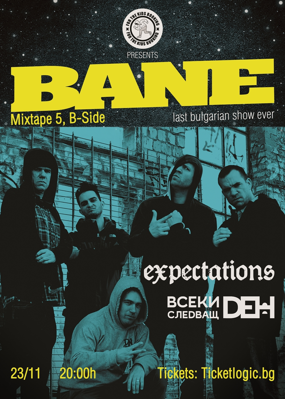 BANE_FTK_poster