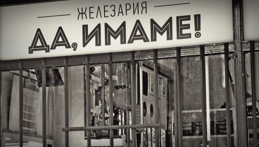 Улиците на София: Ангел Кънчев